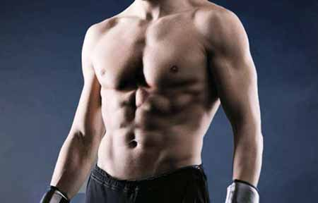 indented chest musculature